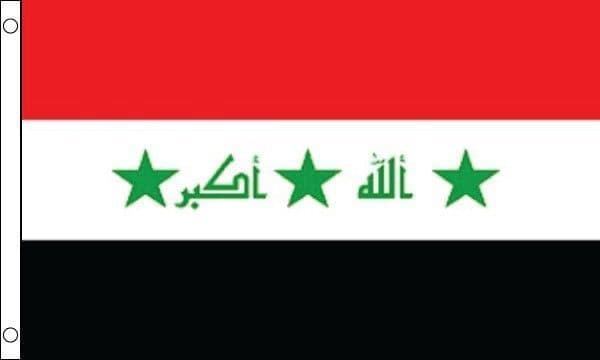 Iraq Old 2004 - 2008 Flag